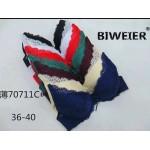 Комплект белья кружевной (бюстгальтер 3-ка+ трусики)  К70711