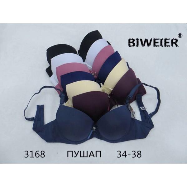 Бюстгальтер BIWEIER пуш-ап гладкий 2-ка  3168