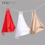 Трусики - слипы | FINETOO | бесшовные лазерки с резинками на бедрах  5066_пудровый и др. цвета