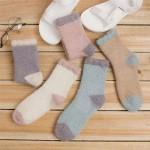 Носочки женские зимние с двухцветные ворсистые  W025