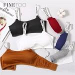 Бюстгальтер - бралетт спортивный FINETOO гладкий на резинке, 2-ка  078_белый и др. цвета